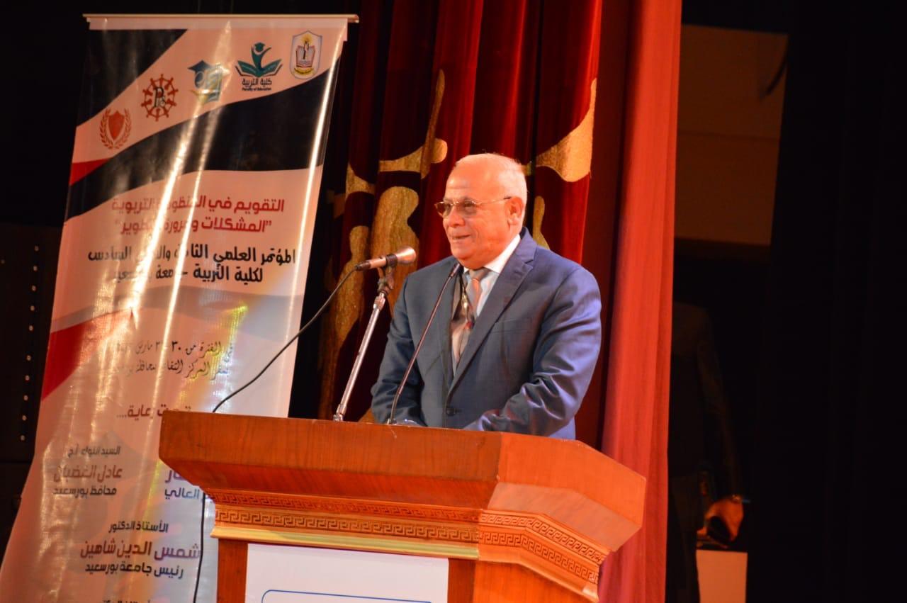 المؤتمر الدولي السادس لكلية التربية، تحت عنوان التقويم في المنظومة التربوية.. المشكلات وضرورة التطوير (5)