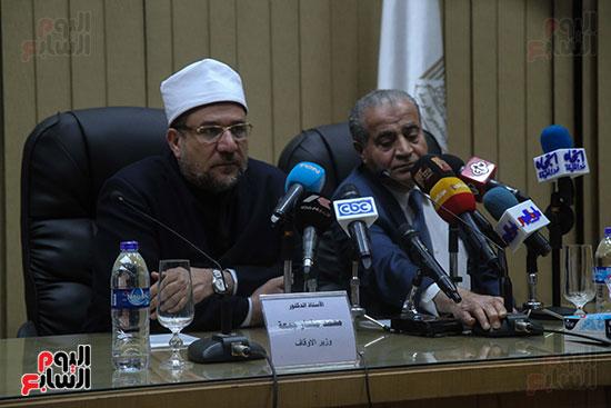 توقيع بروتوكول بين وزارة التموين ووزارة الاوقاف (4)