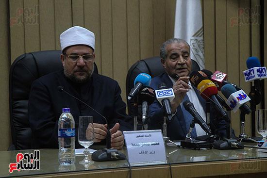 توقيع بروتوكول بين وزارة التموين ووزارة الاوقاف (5)