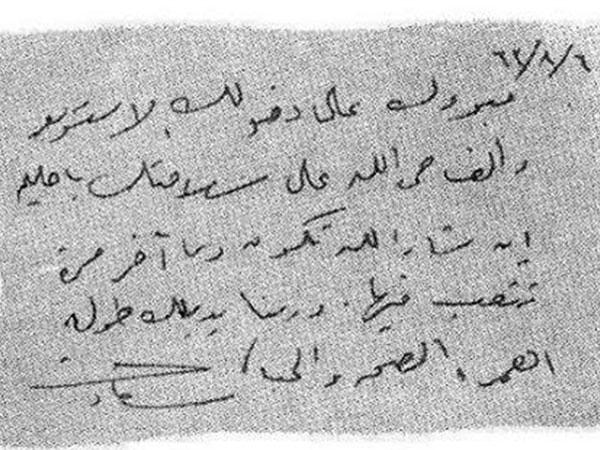 ذكرى وفاة العندليب (2)