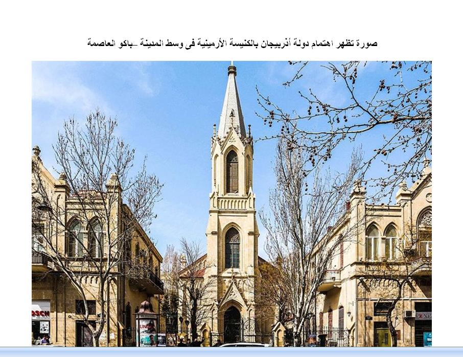 أذربيجان 5