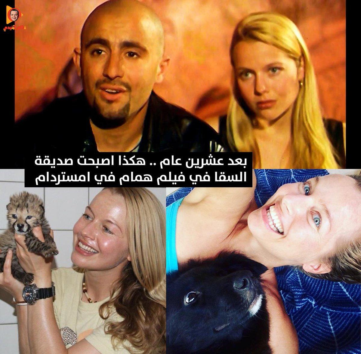 صديقة احمد السقا فى الفيلم