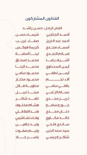 معرض لغة الجسد (2)