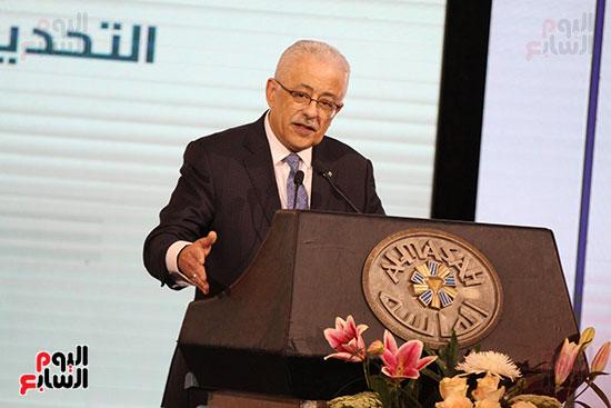 مؤتمر التعليم (28)