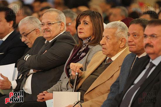 مؤتمر التعليم (9)