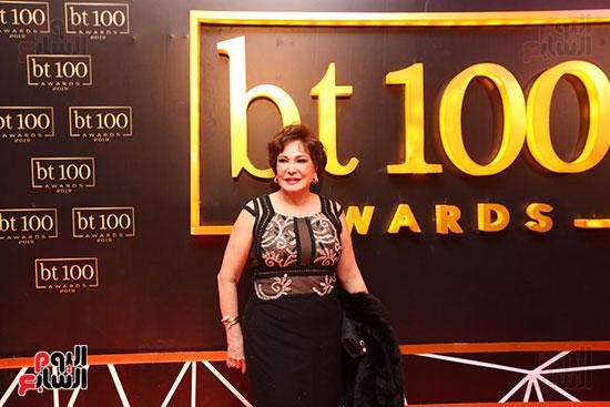 حفل-bt100-(2)
