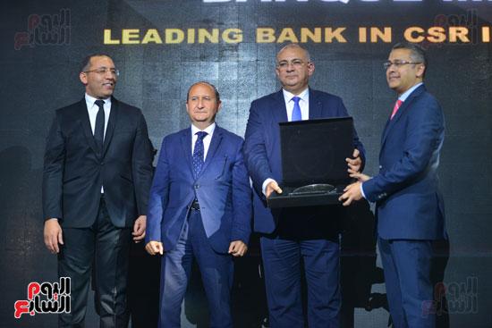 حسام-عبد-الوهاب-نائب-بنك-مصر