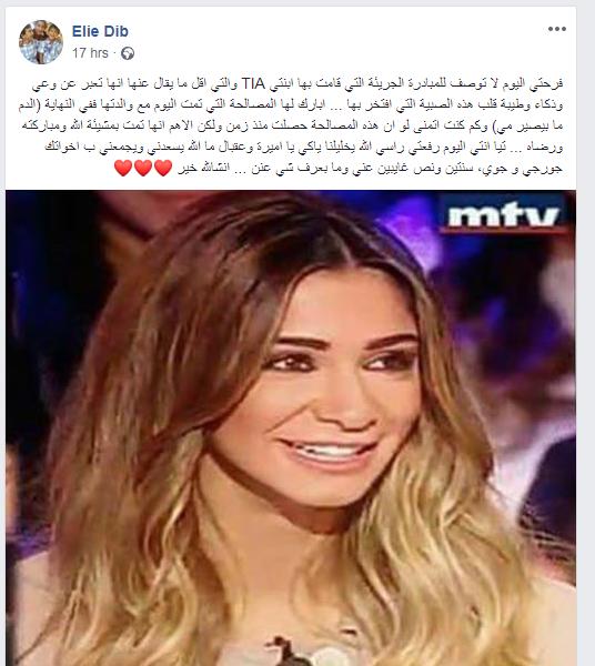 78ba920414c9d https   www.youm7.com story 2019 3 6 خالد-الغندور-الزمالك-الأقرب-للقب ...