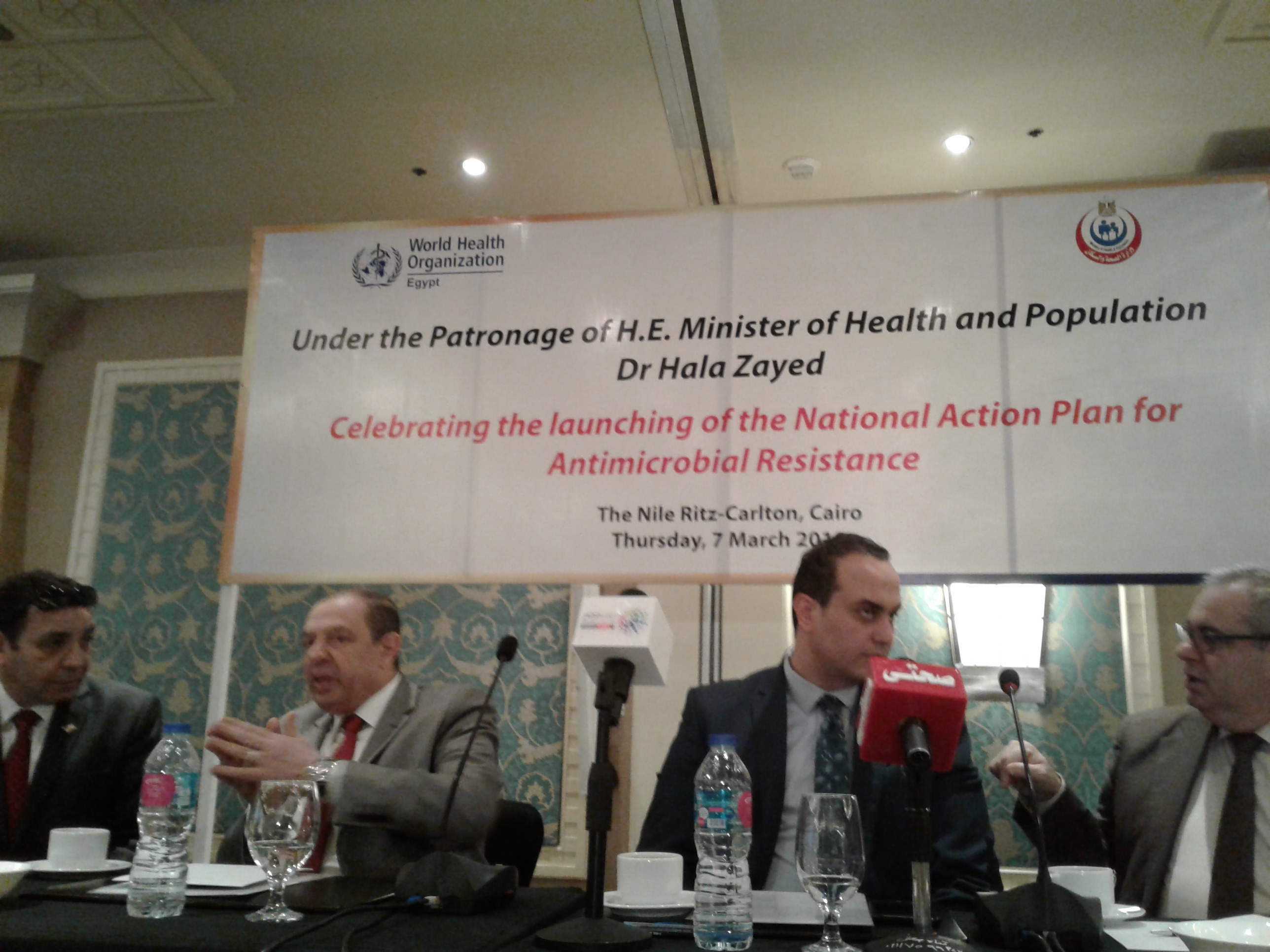 جانب من احتفالية إطلاق الخطة القومية لمكافحة الميكروبات المقاومة للمضادات الحيوية (6)