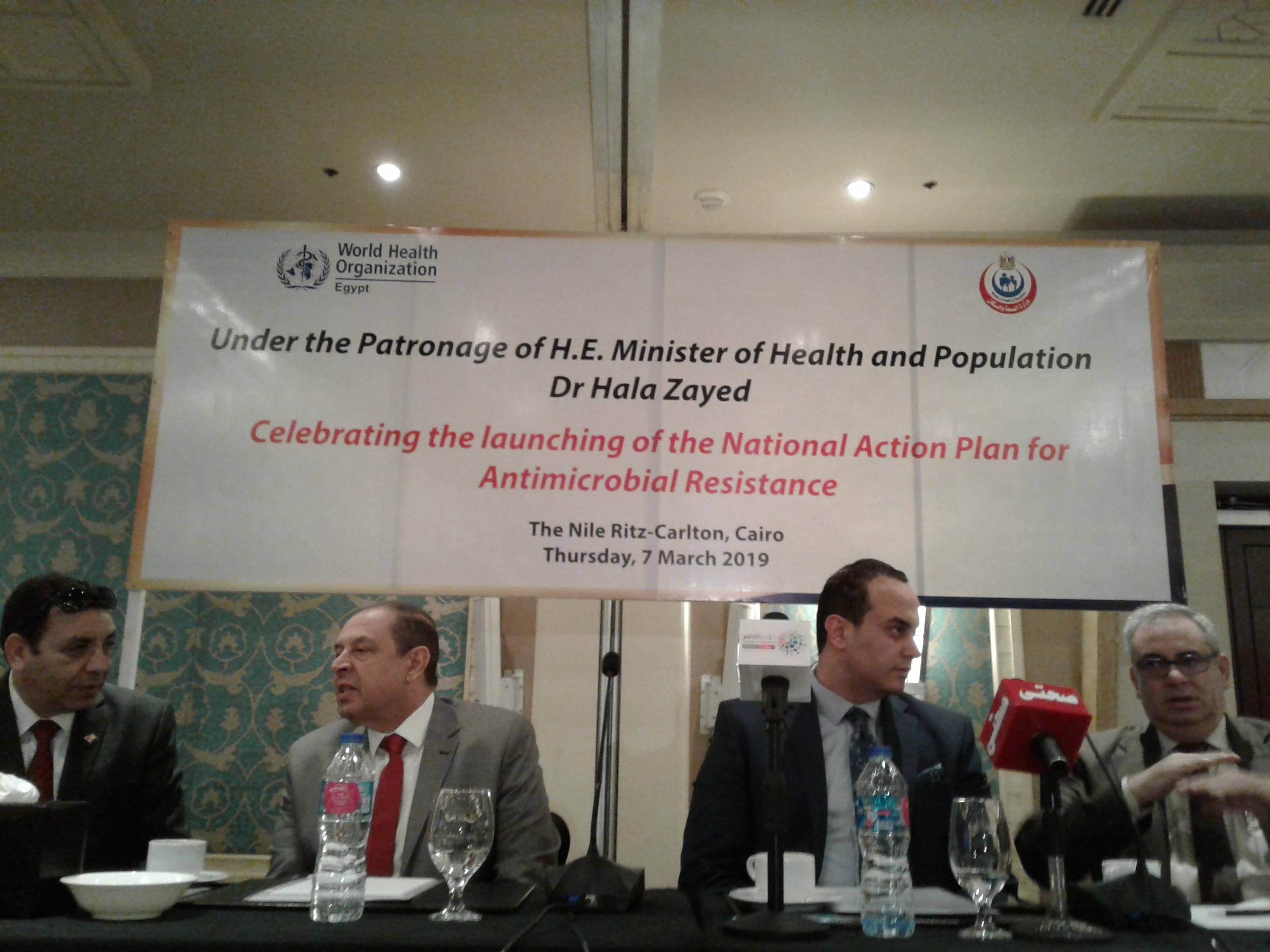 جانب من احتفالية إطلاق الخطة القومية لمكافحة الميكروبات المقاومة للمضادات الحيوية (3)