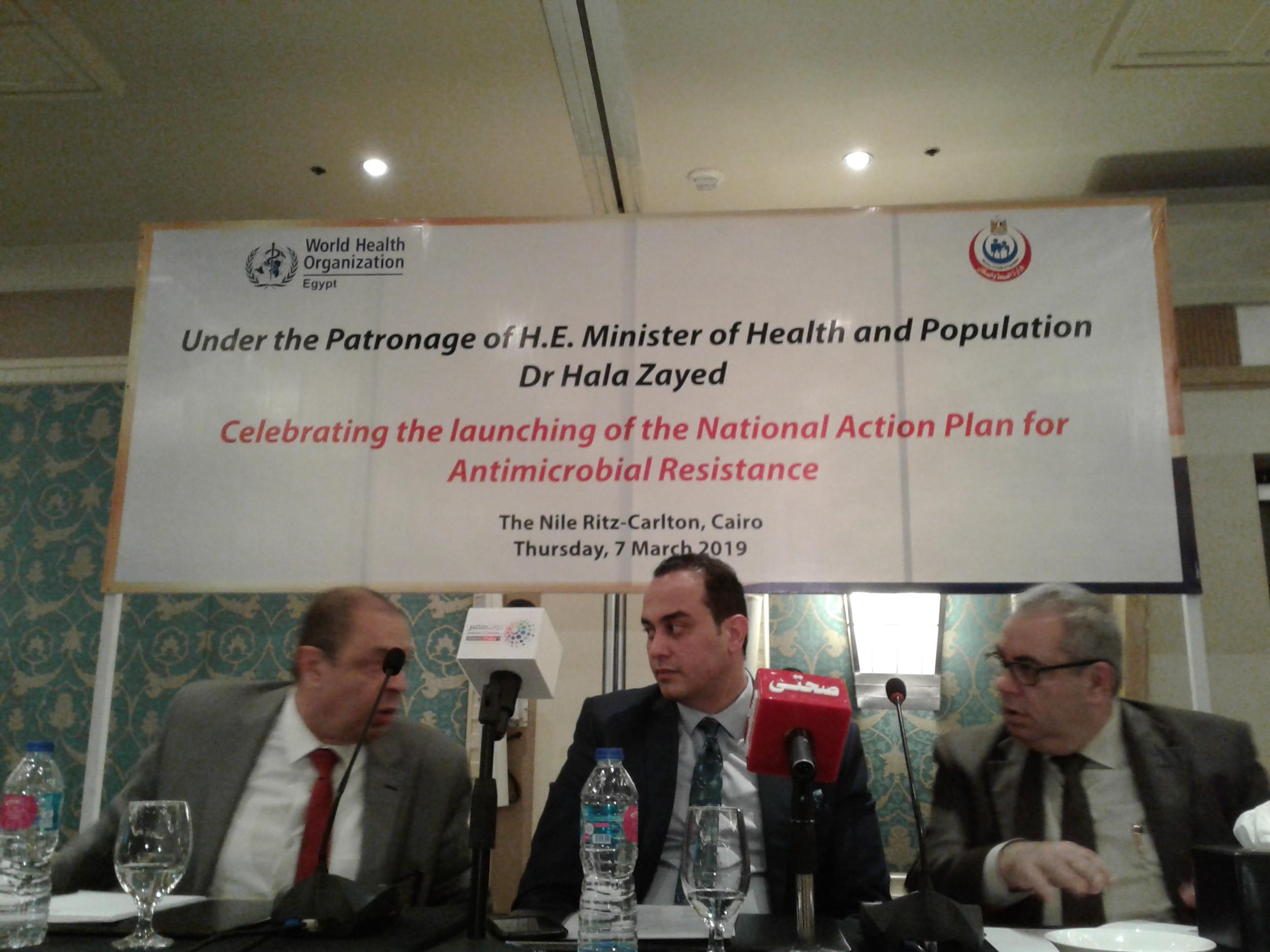 جانب من احتفالية إطلاق الخطة القومية لمكافحة الميكروبات المقاومة للمضادات الحيوية (2)