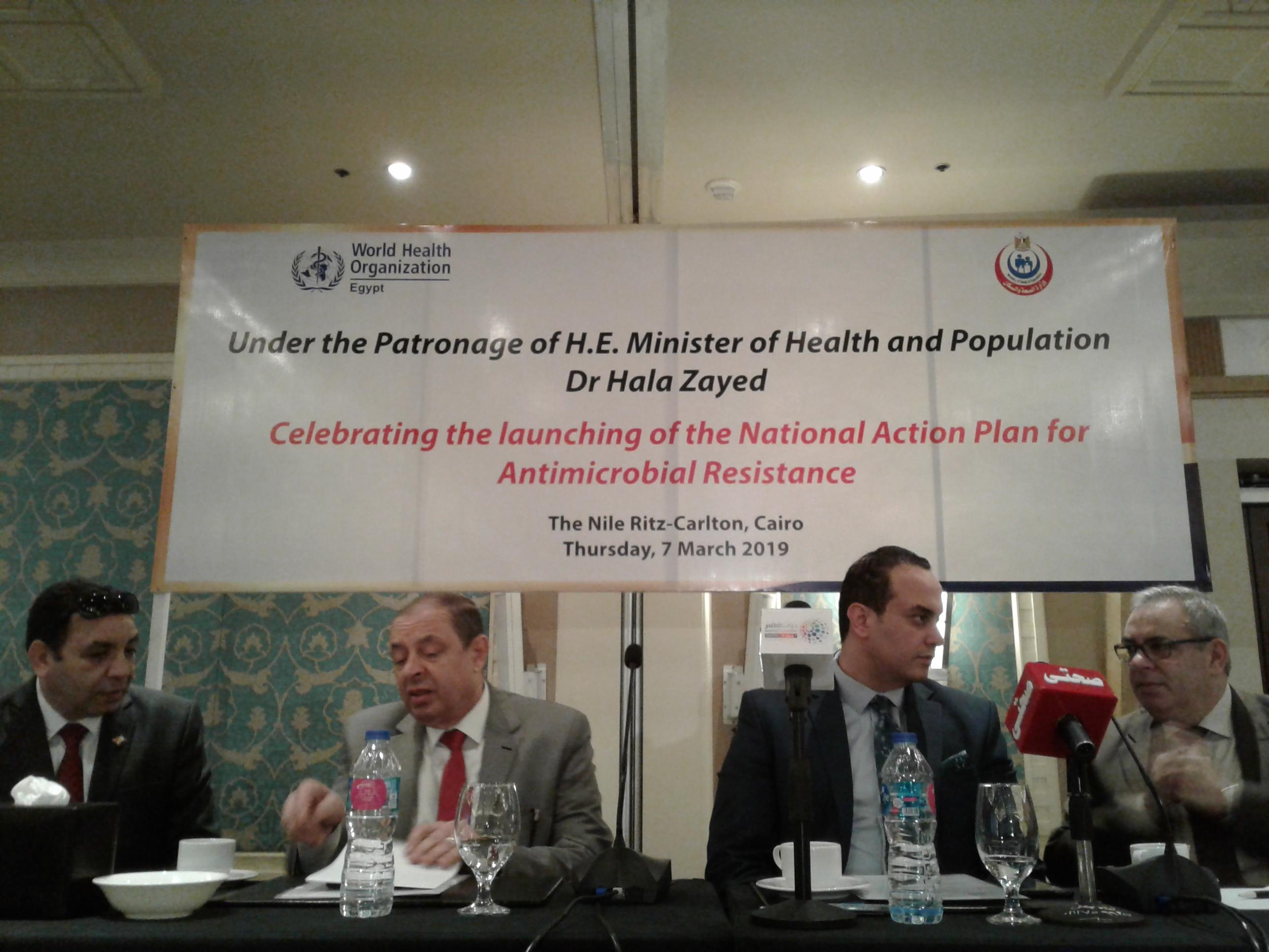جانب من احتفالية إطلاق الخطة القومية لمكافحة الميكروبات المقاومة للمضادات الحيوية (4)