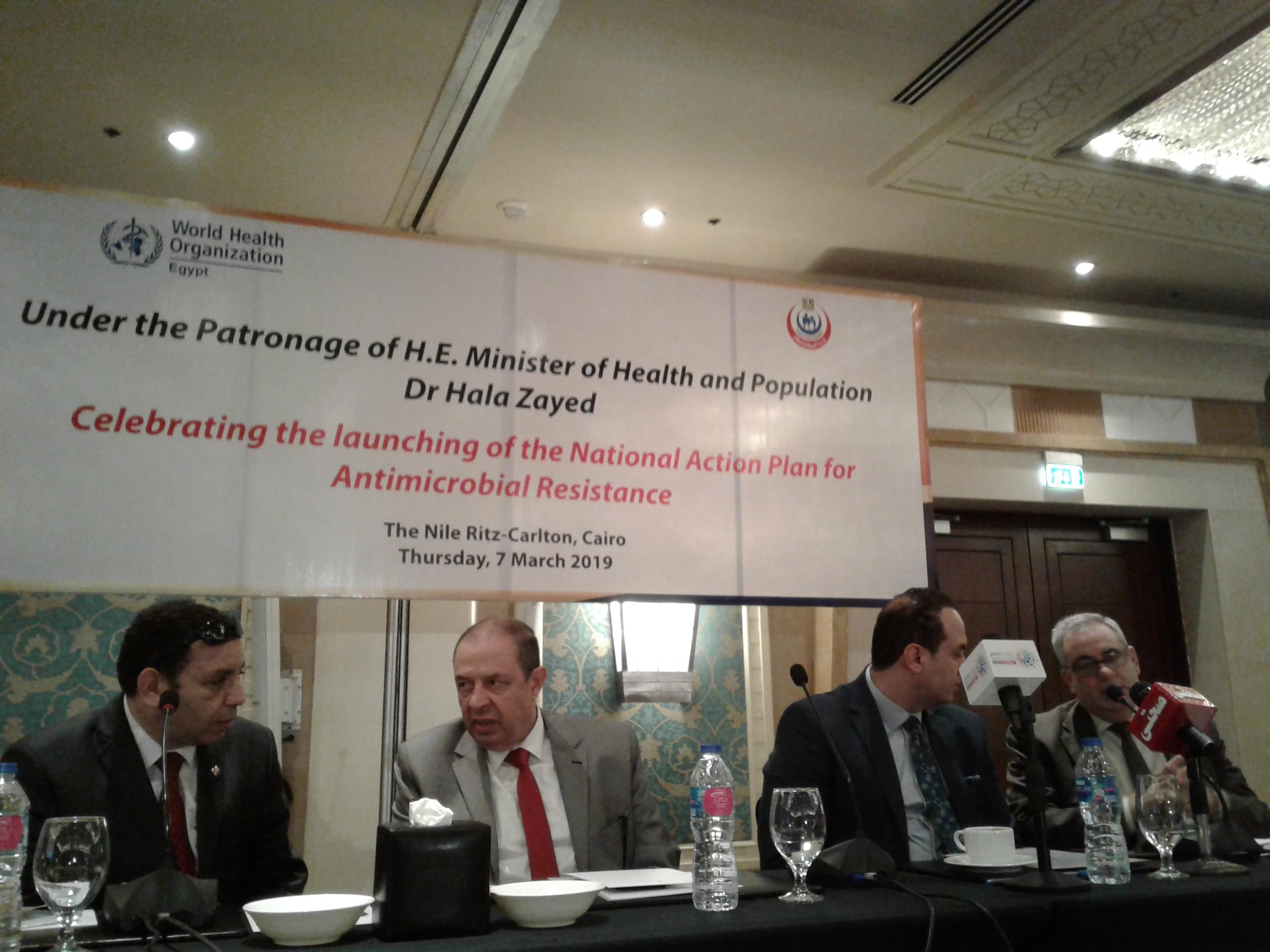 جانب من احتفالية إطلاق الخطة القومية لمكافحة الميكروبات المقاومة للمضادات الحيوية (8)