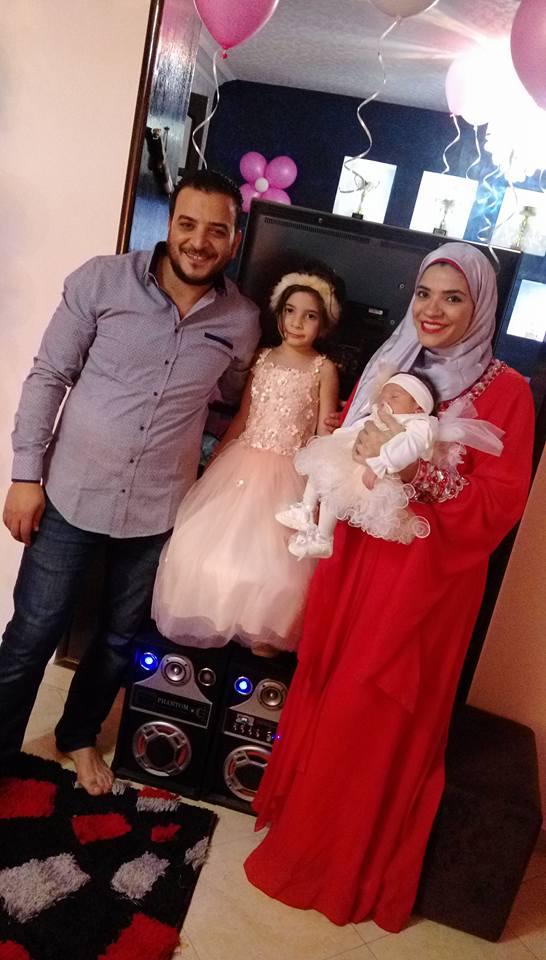 ابو اليزيد مع اسرتها