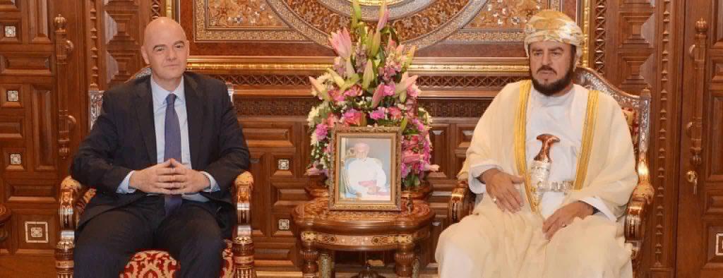 رئيس الفيفا يزور سلطنة عمان