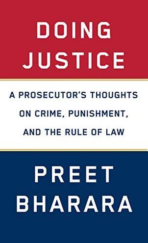 اقرار العدالة