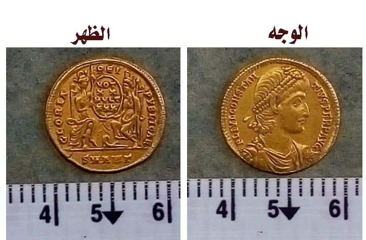العملات الأثرية