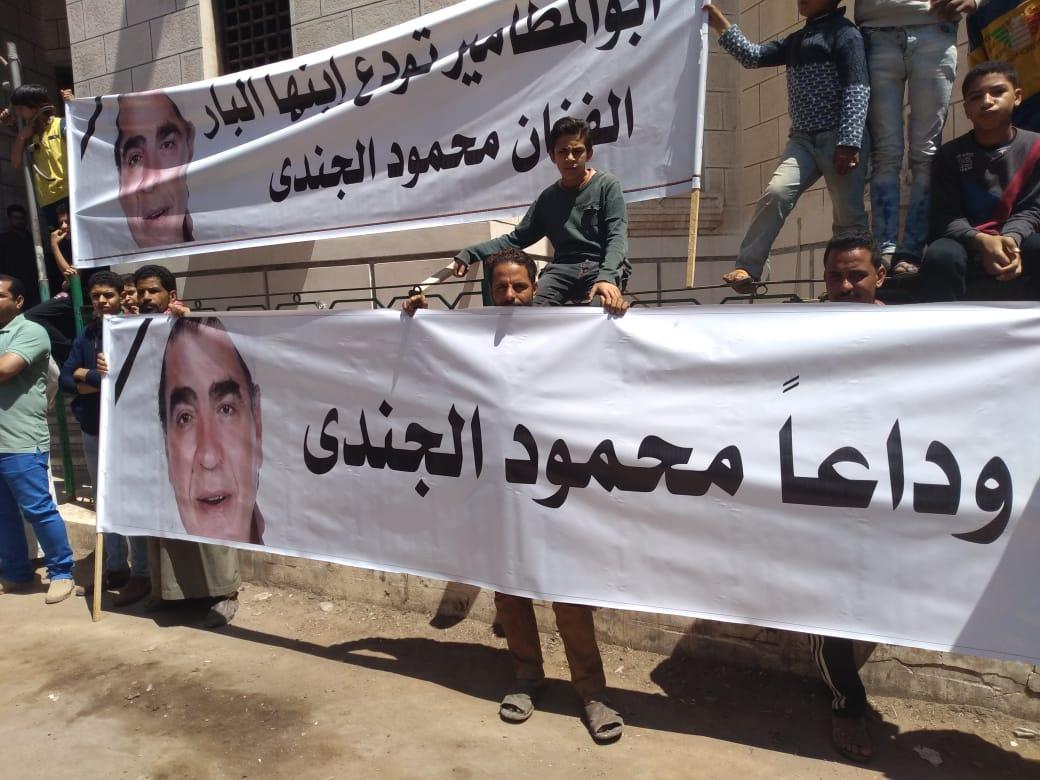 جنازة الفنان محمود الجندى (3)