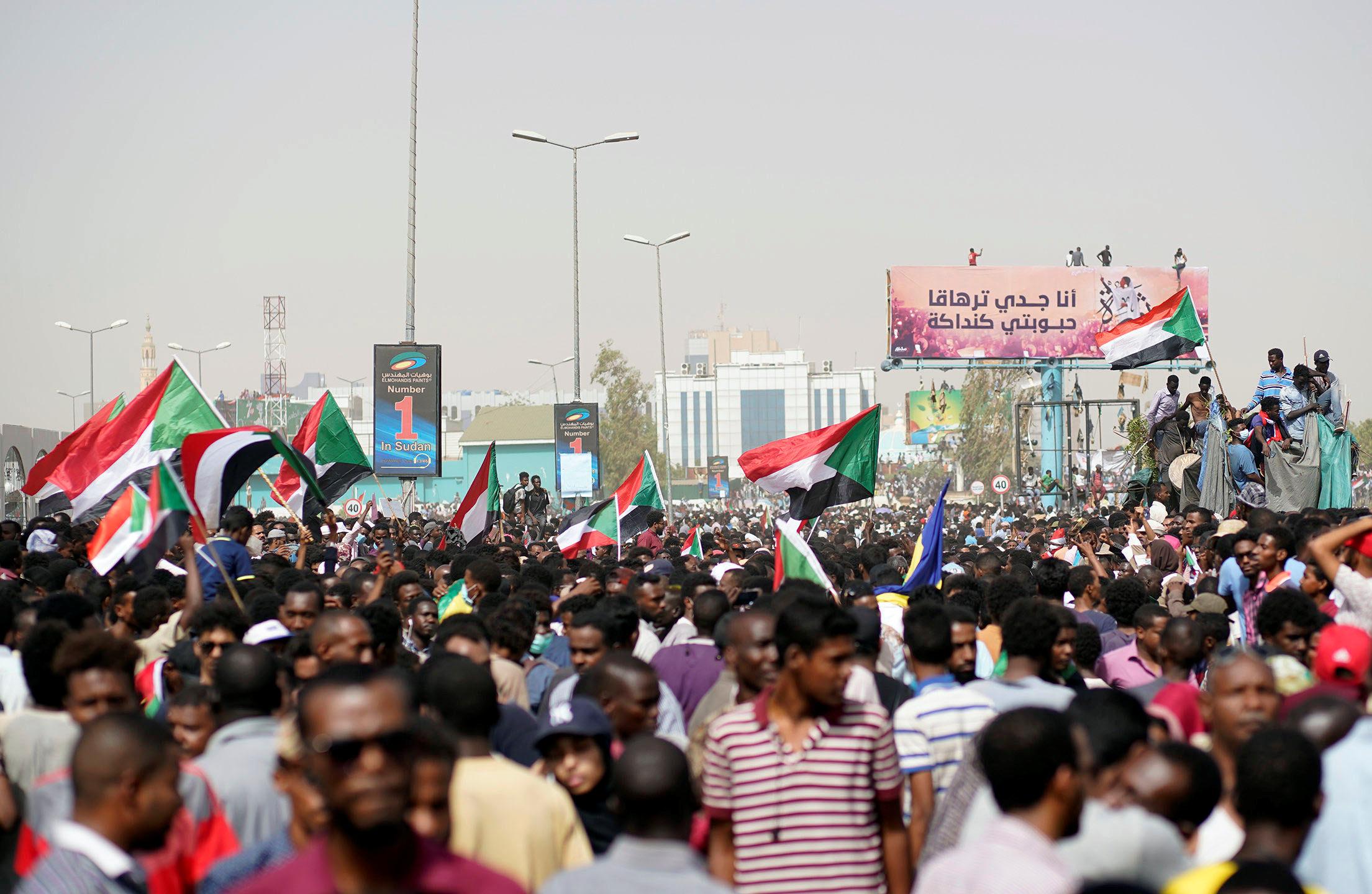السودان (3)