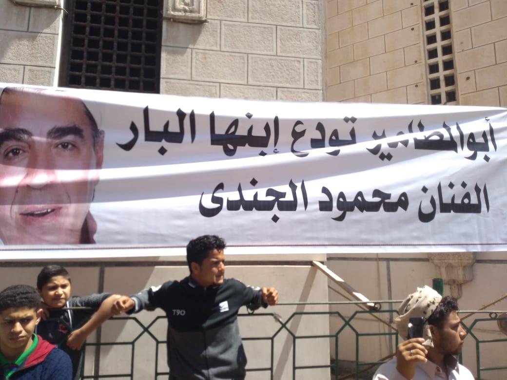 جنازة الفنان محمود الجندى (8)