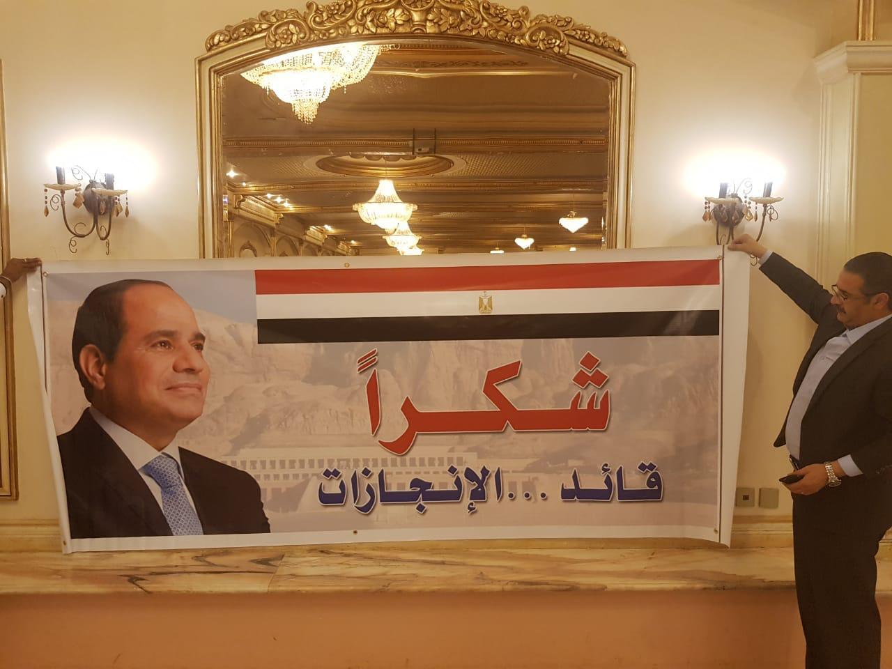 احتفالية استعدادا للمشاركة فى الاستفتاء على التعديلات الدستورية  (3)