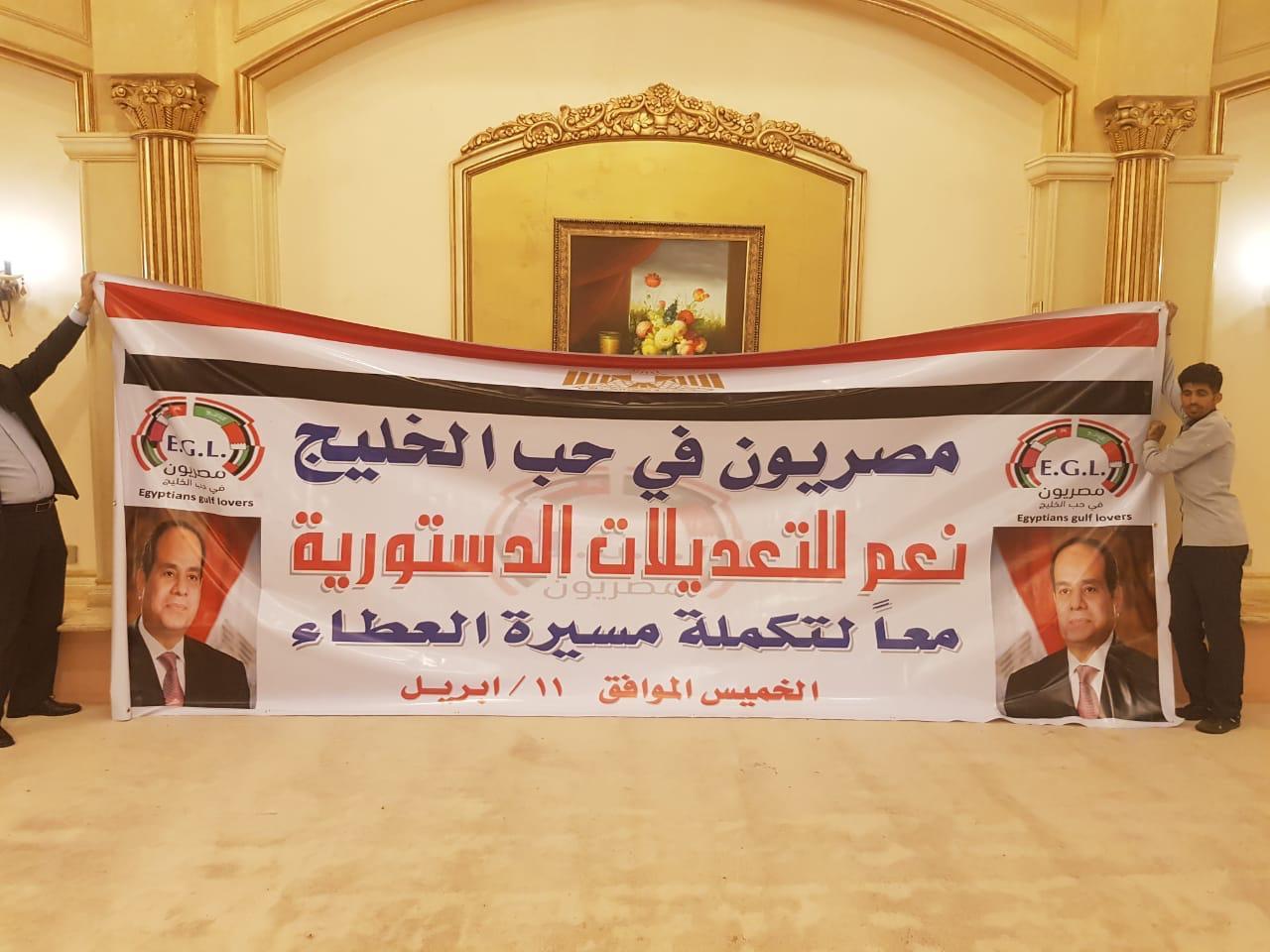 احتفالية استعدادا للمشاركة فى الاستفتاء على التعديلات الدستورية  (2)