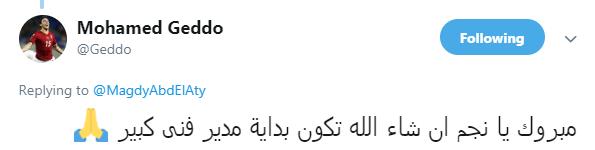 محمد جدو يهنأ مجدى عبد العاطى بعد قيادة أسوان للدورى الممتاز
