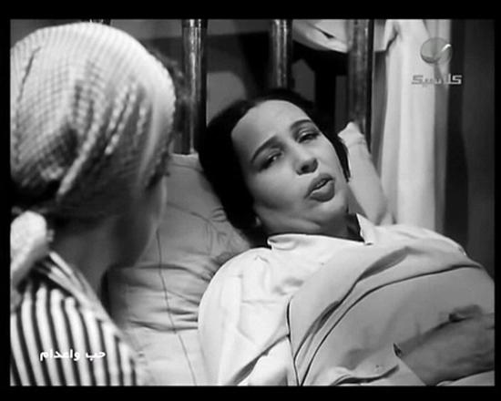 أمينة رزق (2)