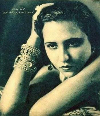 أمينة رزق (1)