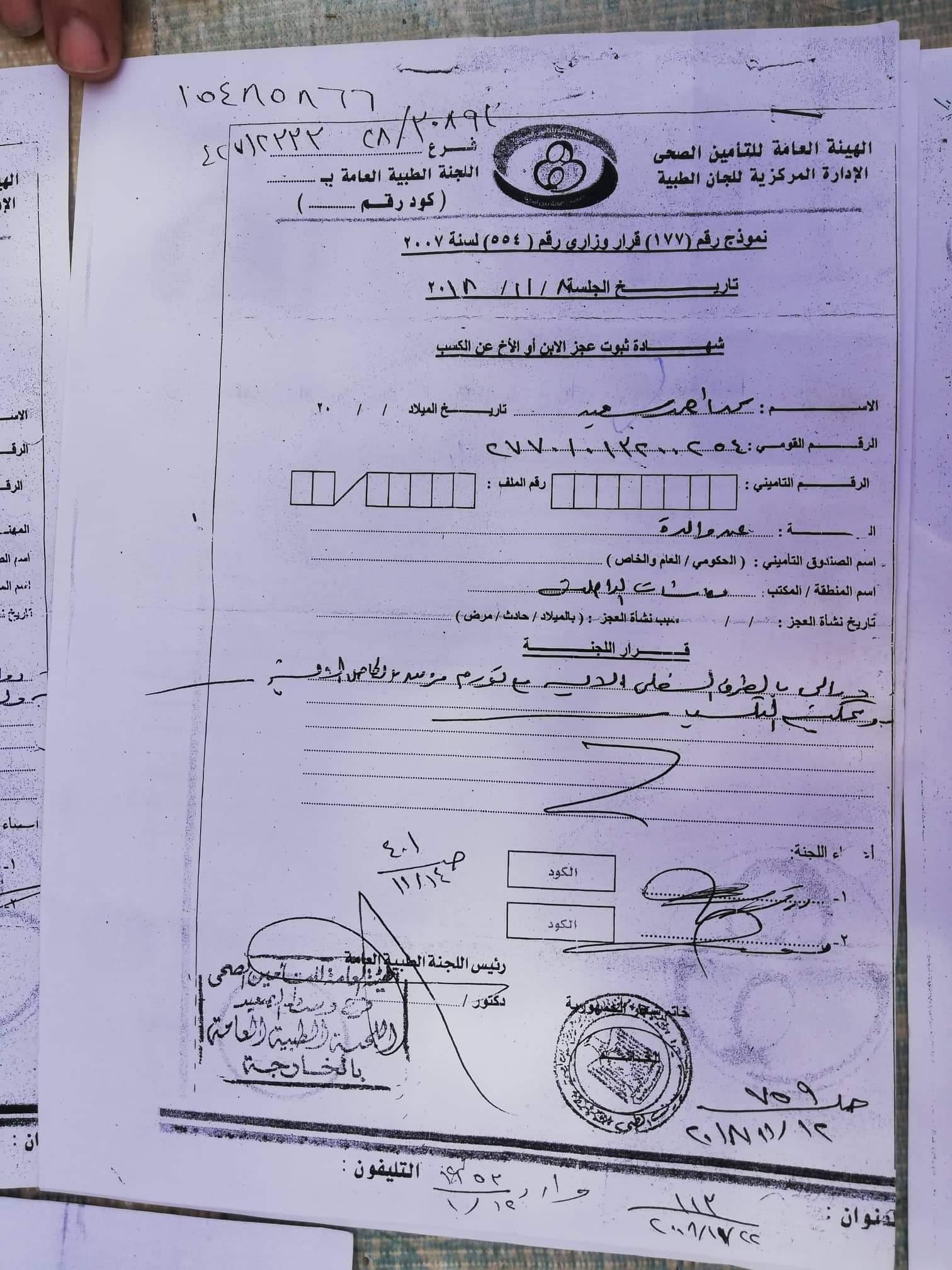 محمد أحمد سعيد شاب من أهالى مدينة موط بالداخلة (1)