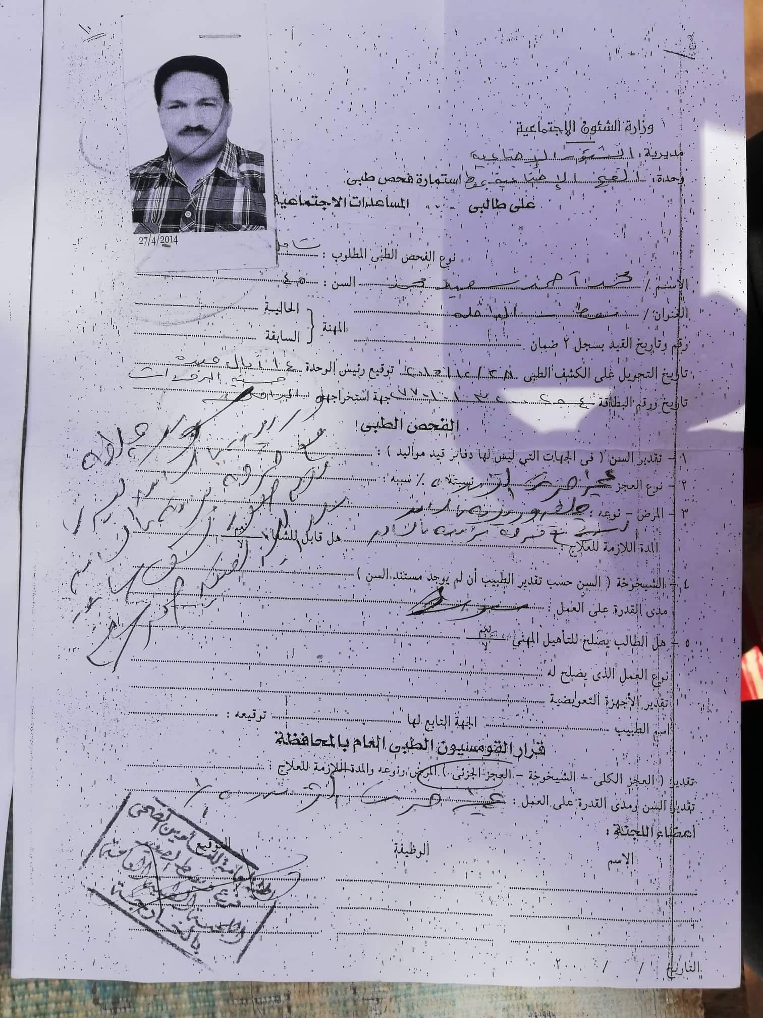 محمد أحمد سعيد شاب من أهالى مدينة موط بالداخلة (9)