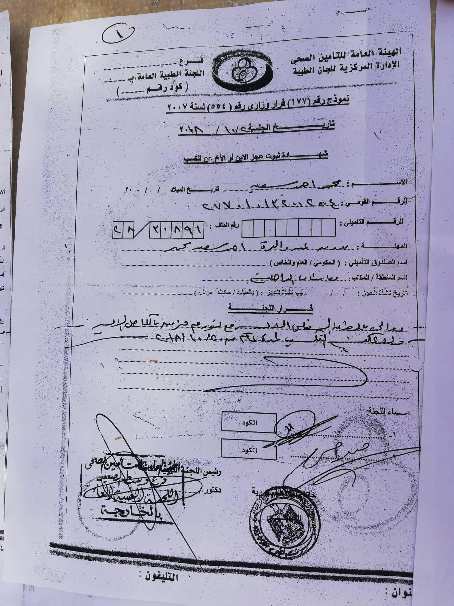 محمد أحمد سعيد شاب من أهالى مدينة موط بالداخلة (6)