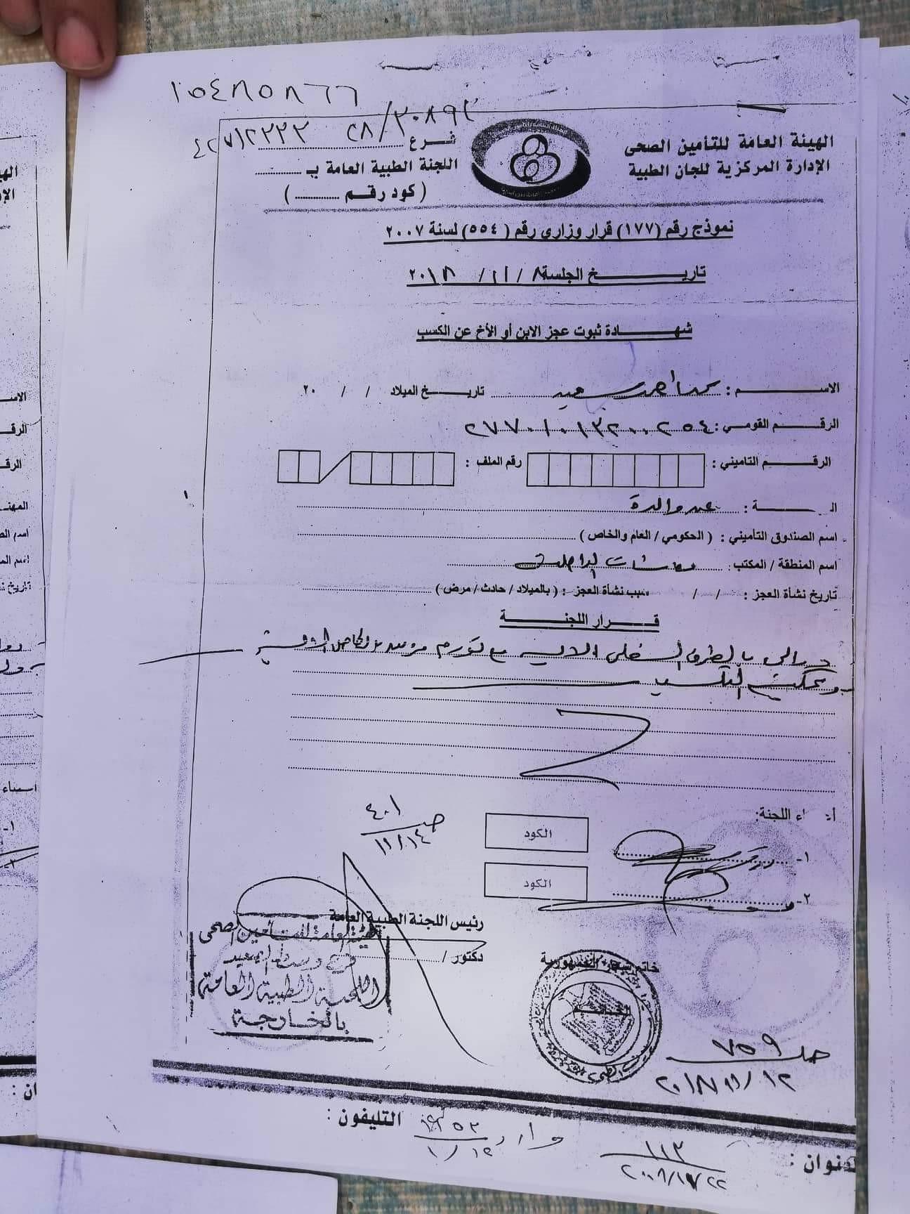 محمد أحمد سعيد شاب من أهالى مدينة موط بالداخلة (4)