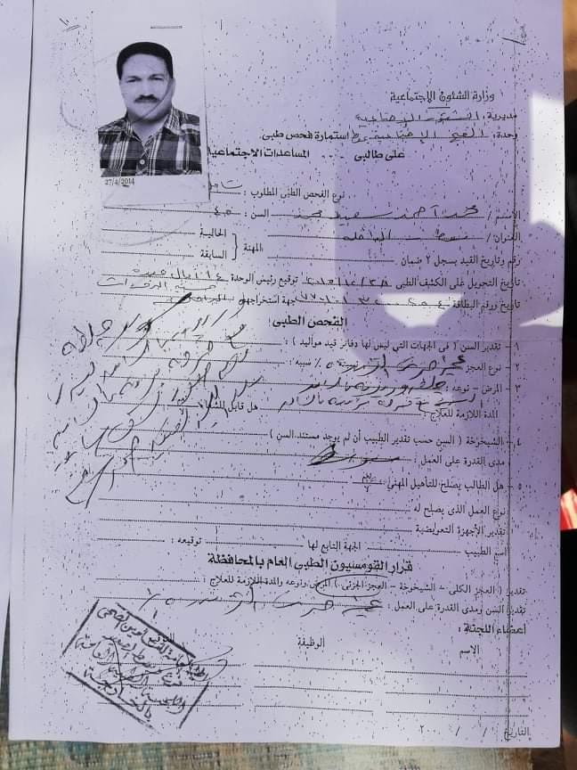 محمد أحمد سعيد شاب من أهالى مدينة موط بالداخلة (12)