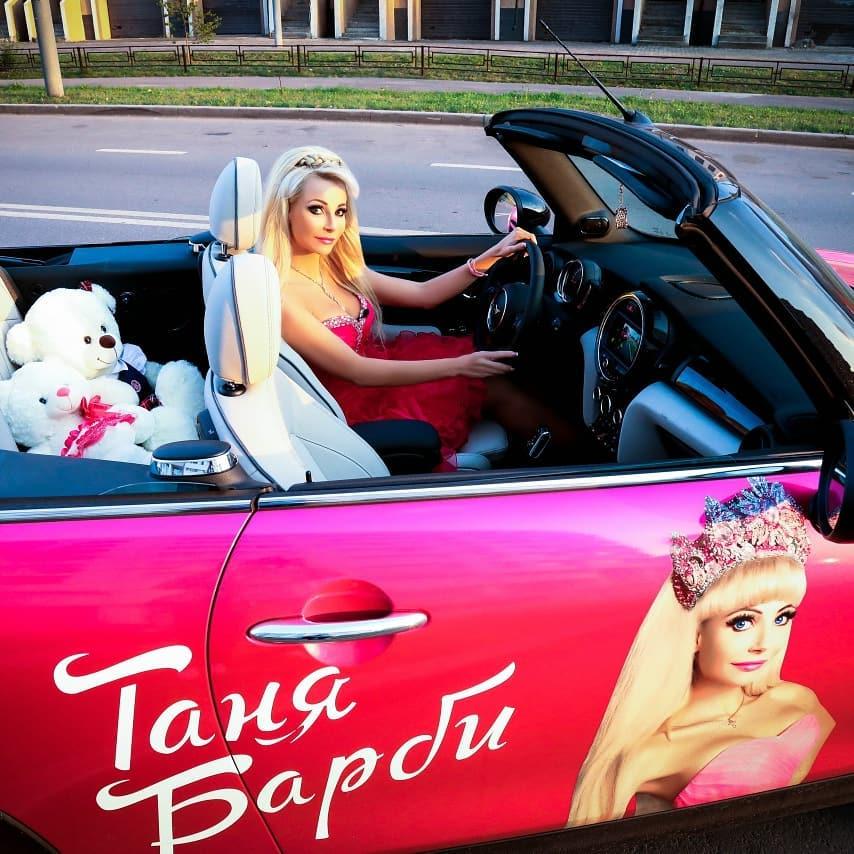 سيارة تاتيانا