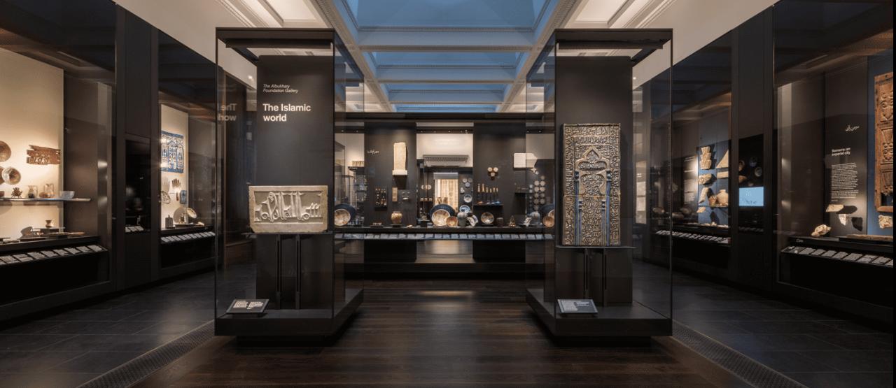 المعرض الاسلامى بالمتحف البريطانى