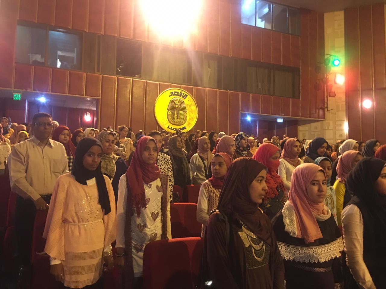 القومي للمرأة بالأقصر ينظم مؤتمر لتوعية السيدات بأهمية المشاركة في التصويت بالتعديلات الدستورية  (3)