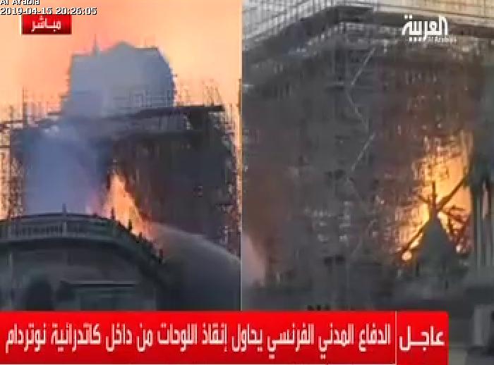 حريق فرنسا