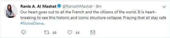 تدوينة الدكتورة رانيا المشاط وزيرة السياحة