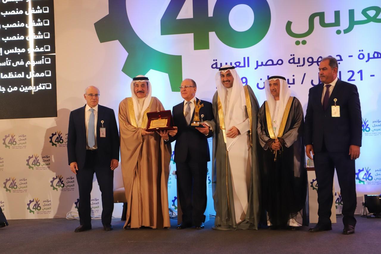 مؤتمر العمل العربى  (4)