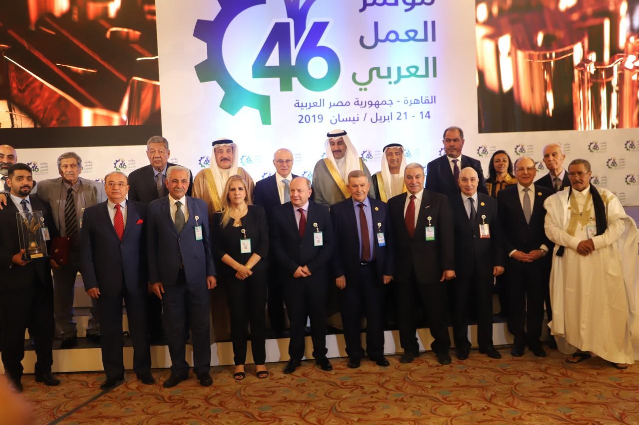 مؤتمر العمل العربى  (11)