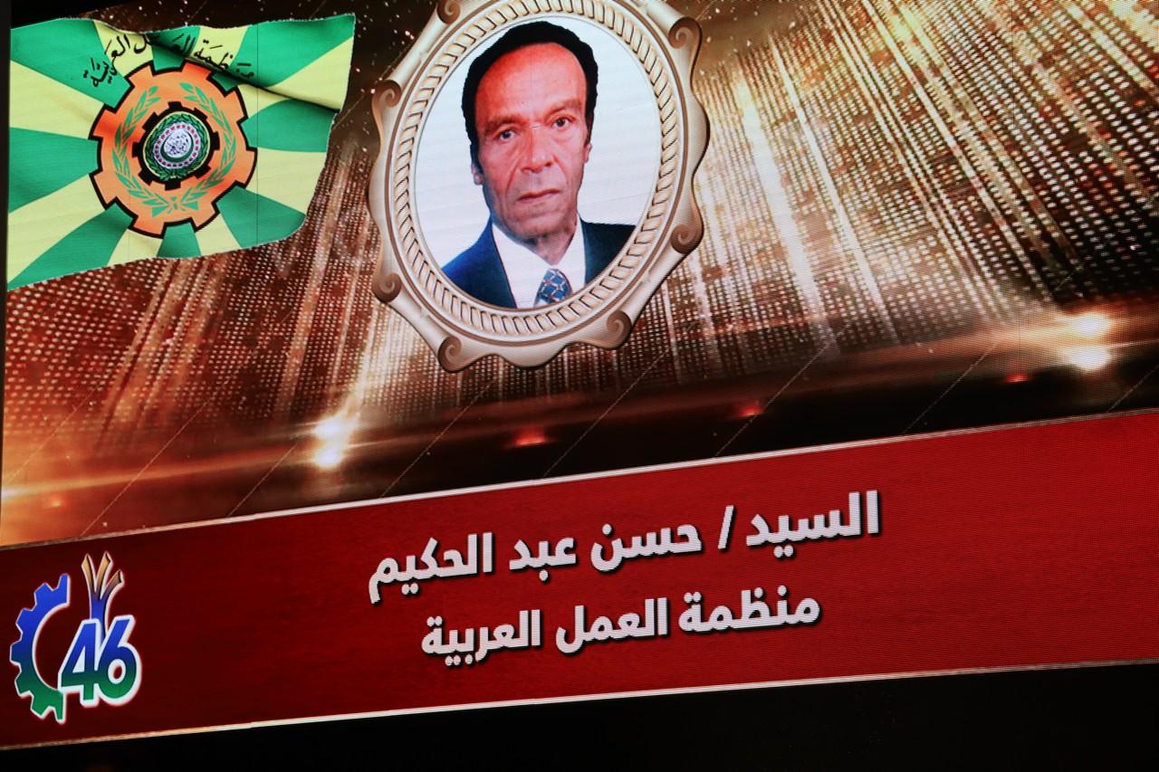 مؤتمر العمل العربى  (10)