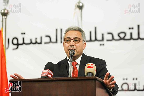 مؤتمر ائتلاف دعم مصر الأغلبية البرلمانية (10)