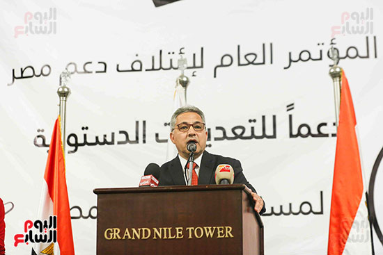 مؤتمر ائتلاف دعم مصر الأغلبية البرلمانية (11)