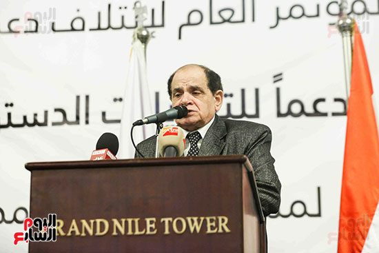 مؤتمر ائتلاف دعم مصر الأغلبية البرلمانية (26)