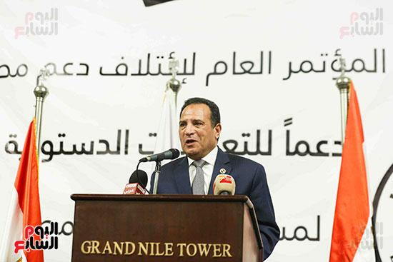 مؤتمر ائتلاف دعم مصر الأغلبية البرلمانية (22)
