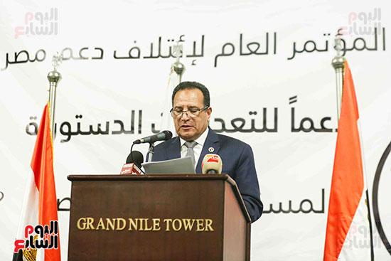 مؤتمر ائتلاف دعم مصر الأغلبية البرلمانية (23)