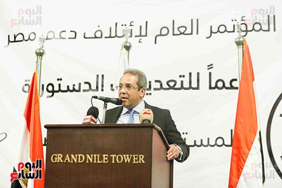 مؤتمر ائتلاف دعم مصر الأغلبية البرلمانية (24)