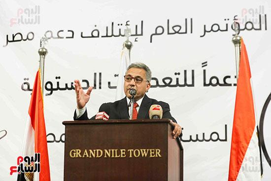 مؤتمر ائتلاف دعم مصر الأغلبية البرلمانية (13)