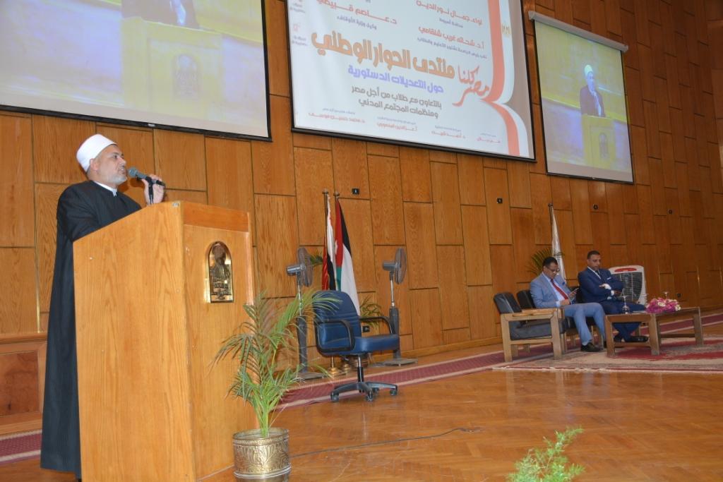 شلقامى يختتم منتدى جامعة أسيوط للحوار الوطنى (9)